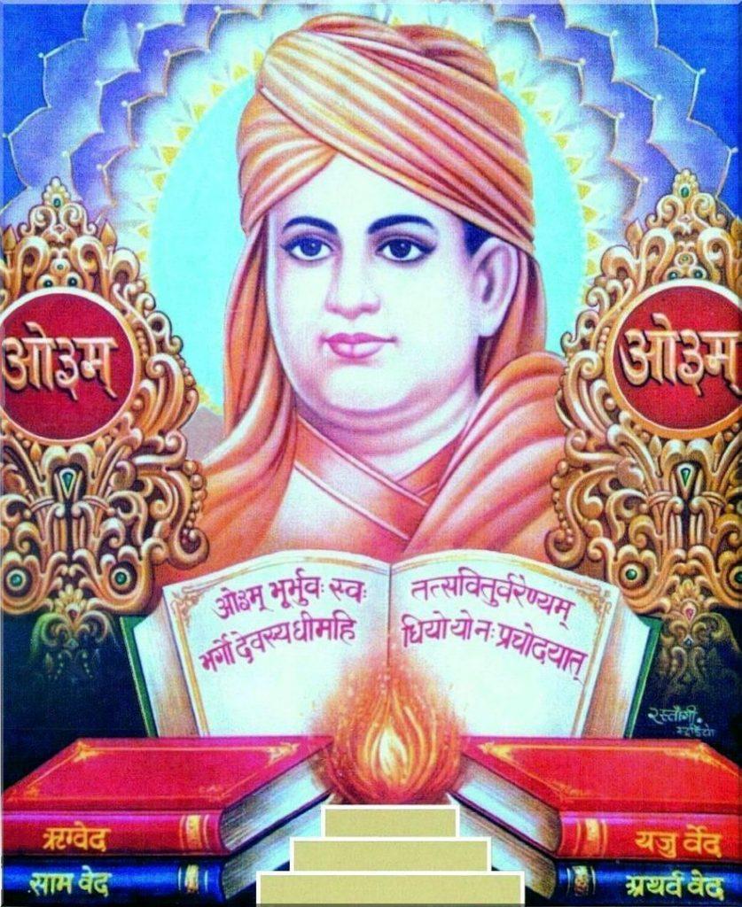 Maharshi Swami Dayanand Saraswati (7)