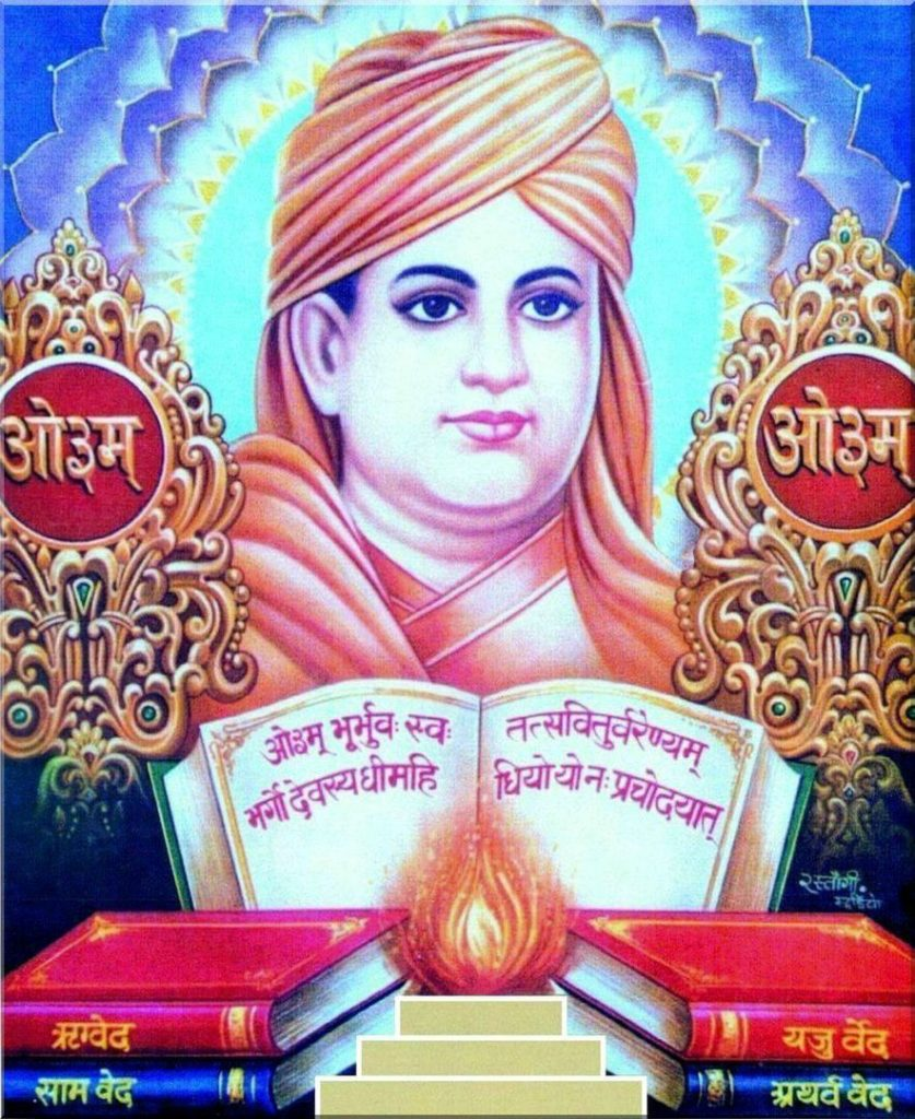 Maharshi Swami Dayanand Saraswati (9)